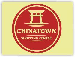 china town las chafiras shopping center china town en tenerife sur islas canarias